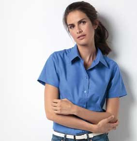 Workwear Oxford Bluse kurzarm KK360
